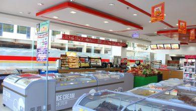Photo of Super Minimart is now closer to your neighborhood
